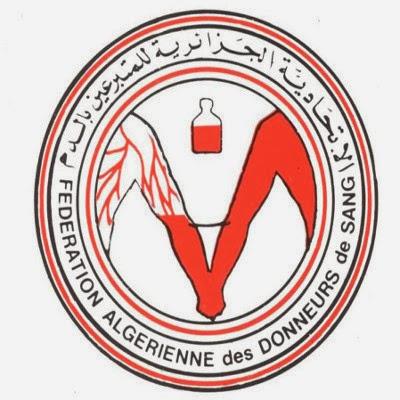 logo de la Fédération Algerienne des Donneurs de Sang