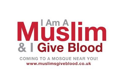 logo du mouvement pour le don de sang des mulsumans